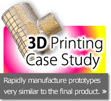 Trial product Casting by 3D Printing.